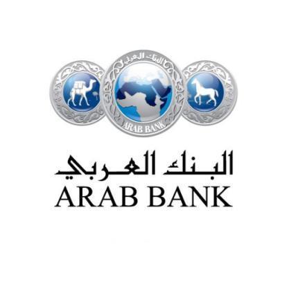 بتبرع من البنك العربي  الانتهاء من تجهيز غرفة فريزر لصالح بنك الدم المركزي في فلسطين