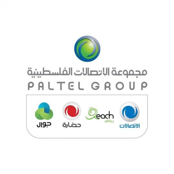 """""""بالتل"""" تعتذر من مشتركيها عن انقطاع الخدمة في بعض الأحياء بقطاع غزة"""