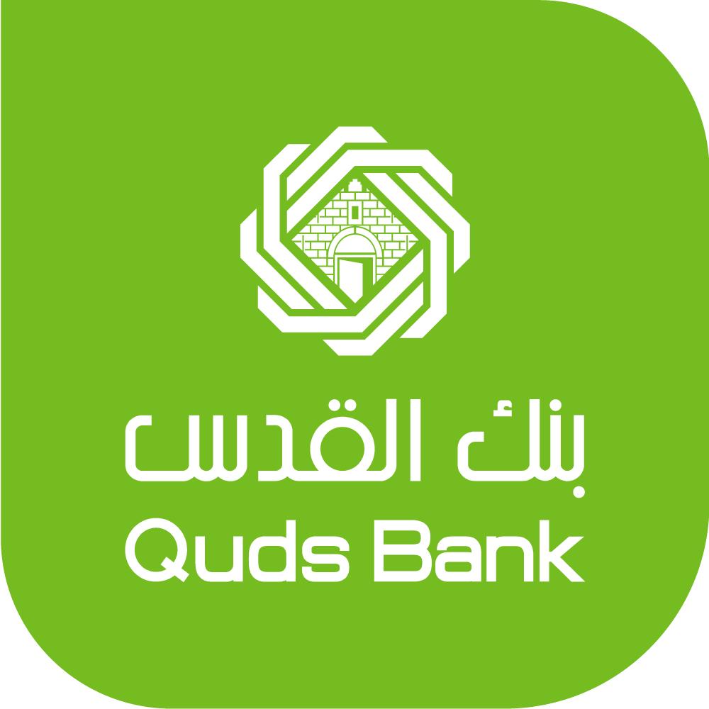 بنك القدس يدعم صندوق التكافل الإجتماعي في محافظة طولكرم