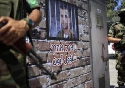 معاريف: إسرائيل غيرت من سياستها للتوصل إلى تفاهمات مع غزة