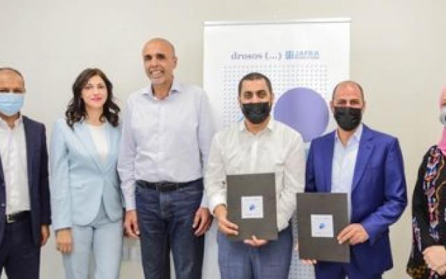 """""""جفرا"""" توقع اتفاقية شراكة استراتيجية مع مؤسسة دروسوس لتطوير وتعزيز دور الموسيقى الفلسطينية"""