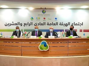 (بيان صحفي)     الهيئة العامة لشركة الاتصالات الفلسطينية تعقد اجتماعها الرابع والعشرين