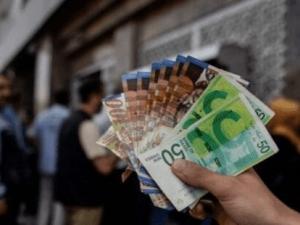 """تقرير ديوان الرقابة يكشف عن خروقات في توزيع مساعدات """"وقفة عز"""""""
