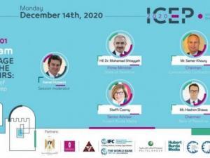 اختتام جلسات المؤتمر الدولي الثاني للريادة والتكنولوجيا في فلسطين ICEP 2.0