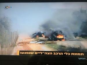 عملية حزب الله