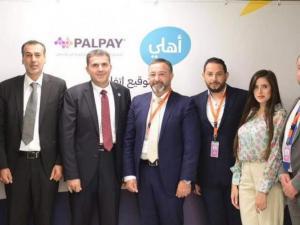 الأهلي يوقع اتفاقية لتقديم خدمات التسديد الإلكتروني  مع شركة PalPay