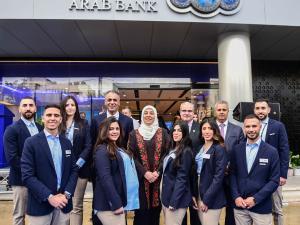البنك العربي يفتتح فرع الخدمة الذاتية الأول من نوعه في فلسطين