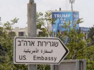 صحيفة: لبيد وافق على فتح القنصلية الأميركية بالقدس المحتلة