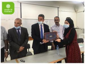 بنك القدس يكرم الطلبة الناجحين بالثانوية العامة في سلفيت