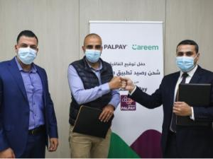 شركة PalPay توقّع اتفاقية لتقديم خدمات المحفظة الإلكترونيّة لشركة Careem