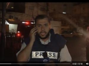 استهداف قناة فلسطين اليوم