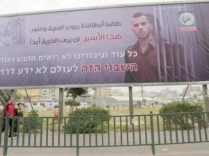 محلل إسرائيلي .. انشغال حماس بالكورونا يخلق فرصة للتقدم بقضية الأسرى الإسرائيليين