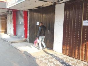 إضراب شامل بجنين واستمرار مداهمات الاحتلال