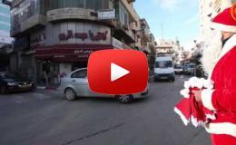 Embedded thumbnail for أجواء عيد الميلاد المجيد في مدينة رام الله